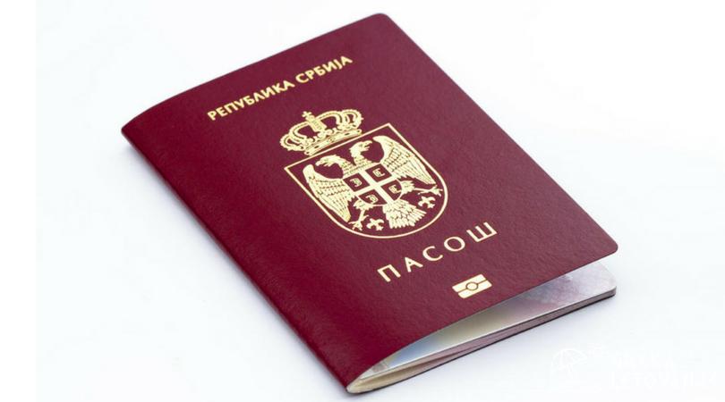 Potrebna dokumenta za putovanje u Grčku
